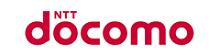 DoCoMoの買取価格一覧